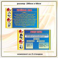 Кабинет Украинского языка и литературы код S52018
