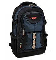 Рюкзак для подростков городской Royal Mountain