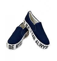 Удобная обувь слипоны женские темно-синие