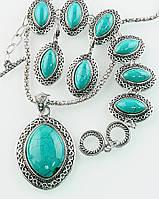 Красивый набор украшений с бирюзой