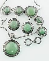 Женские украшения на подарок из камня нефрит