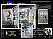 Я5430,  РУСМ5430, Я5432, РУСМ5432  ящики управления реверсивным асинхронным электродвигателем, фото 3