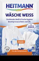 Heitmann Wäsche-Weiss - Отбеливатель для белого белья, 50 г