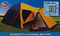 Палатка туристическая COLEMAN 1504 3-х местная (Польша)