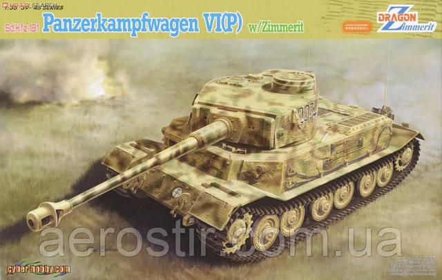 Тяжелый танк ' Тигр Порше'    1\35  DRAGON