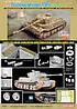 Тяжелый танк ' Тигр Порше'    1\35  DRAGON, фото 5