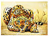 "Схема для вышивки бисером леопард ""Саванна"""