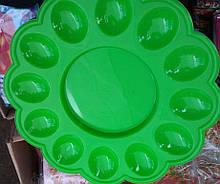 Тарілка для великодніх 12 яєць пластик