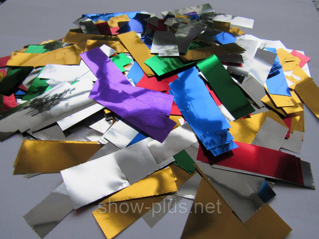 Конфетти: Метафан металлизированный разноцветный (блестящий с двух сторон)