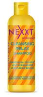 Шампунь-пілінг для очищення і релаксу волосся