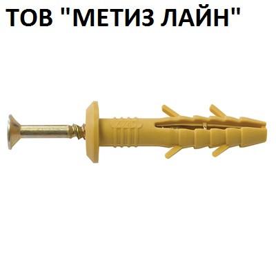Дюбель распорный в москве.