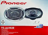 Автоакустика Pioneer TS-A6982R Автомобильные колонки