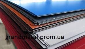 Полимерные листы в Украине,лист плоский с полимерным покрытием