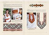 «Гуцульські вишивки Карпат. Мистецтво геометричного орнаменту і колориту» Книга 2. Свйонтек Ірина, фото 2