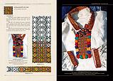 «Гуцульські вишивки Карпат. Мистецтво геометричного орнаменту і колориту» Книга 2. Свйонтек Ірина, фото 3