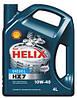 SHELL HELIX HX7 DIESEL 10W-40 4L
