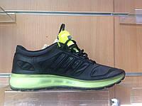 Кроссовки мужские Adidas Performance CLIMAWARM REVOLUTION G97652
