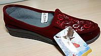 Тапочки молдавские женские с вышивкой флоаре опт