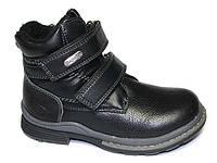 Демисезонные ботинки для мальчиков Шалунишка арт.9156 (Размеры: 26-31)