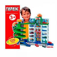Детский игровой гараж 922 (6 уровней парковки, 4 машинки) KHT