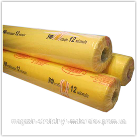 Пленка тепличная  УФ-стабилиз СОЮЗ 80 микрон (Длина 50 м ,шир рук 3000мм)
