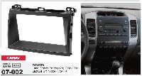 2-DIN переходная рамка LEXUS GX 470 2002-2009, TOYOTA  Land Cruiser Prado (120) 2002-2009, CARAV 07-002