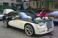 Прокат свадебного автомобиля в Запорожье
