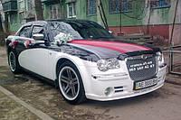 Крайслер 300с на свадьбу в Днепропетровске