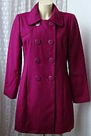 Пальто женское модное яркое демисезонное шерсть бренд Estelle р.48-50 5809