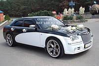 Крайслер 300с на свадьбу в Запорожье