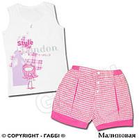 Детский костюм для девочки *Вояж* р.104-116 р.116
