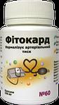 Фитокард при гіпертонічній хворобі та хворобах серця, 60 капс