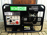 Бензогенераторы Iron Angel мощностью 8 – 10 кВт
