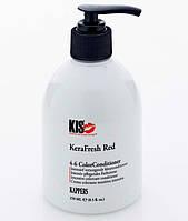 Оттеночный кондиционер для волос с кератином Красный KeraFresh Red