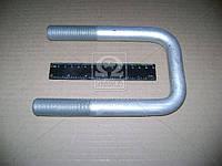 Стремянка рессоры передней КАМАЗ 4308, 6520, 5460 без гайки под м/л рессору (КамАЗ). 5460-2902408