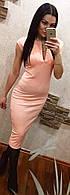 Элегантное платье персикового цвета (арт. 180594471)