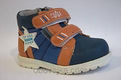 Детская демисезонная обувь для мальчиков (21-27)