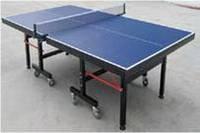 """Профессиональный стол для настольного тенниса """"austar"""" AS205"""