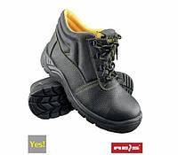 Ботинки кожаные с металлическим носком