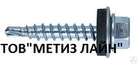 Саморез кровельный 4,8х19 ЦБ в металл (уп.250шт.)