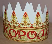 "Корона ""Король"""