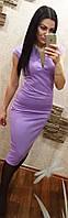 Элегантное платье сиреневого цвета (арт. 180594471)