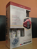 Антикорозийное средство ISOKOR CAR SET
