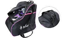 Сумка-рюкзак для роликов ZELART SK-4682-P розовая