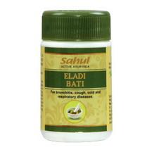 Элади Вати ― это аюрведические таблетки используемые в аюрведе при лечении кашля, простуды, жара и рвоты