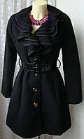 Пальто женское демисезонное вискоза бренд My ? se р.44 5813
