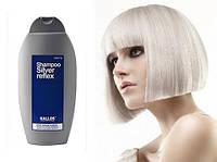 Kallos Silver Reflex Shampoo Шампунь оттеночный для седых и обесцвеченных волос 350 мл