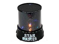 Дитячий нічник зоряного неба Star Master