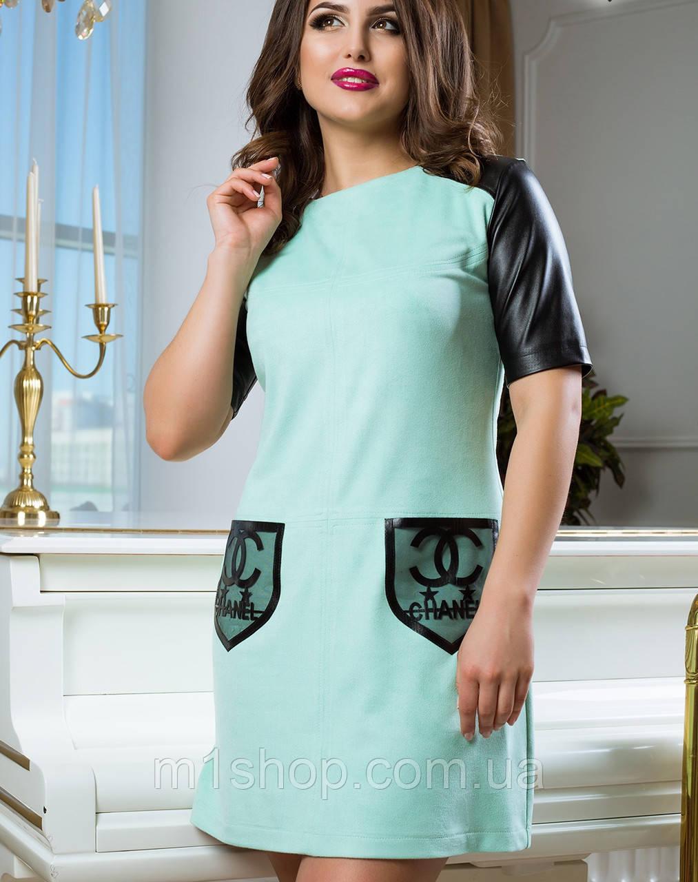 Платье с карманами | Влади lzn