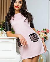 Платье с карманами | Влади lzn, фото 2
